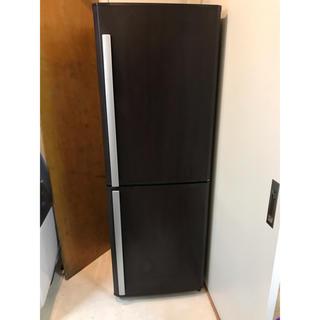 三菱 - 【引取・配達可】三菱ノンフロン冷凍冷蔵庫256L お洒落な木目
