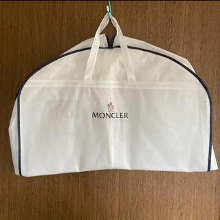 モンクレール(MONCLER)のモンクレール ガーメントケースショート(ショップ袋)