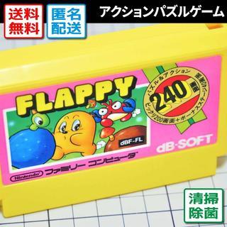ファミリーコンピュータ(ファミリーコンピュータ)の【レア】フラッピー/FLAPPY(ファミコン/FCゲームソフト)(家庭用ゲームソフト)