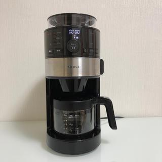 siroca コーン式全自動コーヒーメーカー SC-C111(コーヒーメーカー)