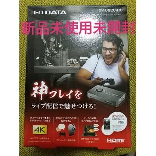 アイオーデータ(IODATA)の新品未使用I-O DATA HDMIキャプチャーボード  GV-US2C/HD(PC周辺機器)