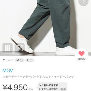 MGV スラックス(スラックス)