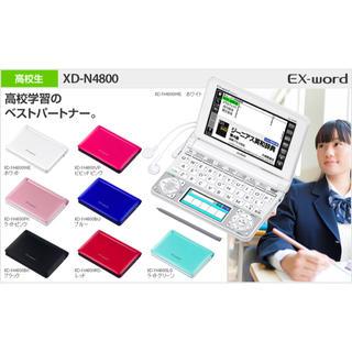 カシオ(CASIO)のCASIO dataplus7 XD-N4800 ライトピンク 電子辞書(電子ブックリーダー)