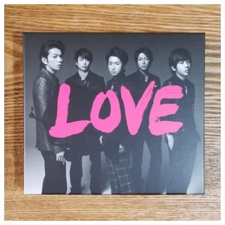 嵐 LOVE 初回版(ポップス/ロック(邦楽))
