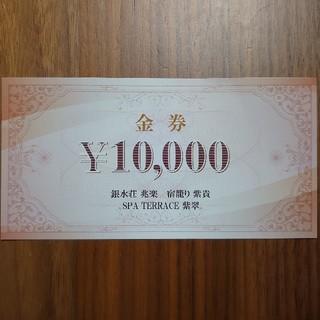 有馬温泉 銀水荘 兆楽 宿泊割引券 10000円(その他)