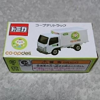 新品 トミカ コープデリトラック 非売品 生協 コープ COOP (ミニカー)