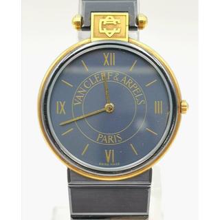 ヴァンクリーフアンドアーペル(Van Cleef & Arpels)のVan Cleef & Arpels  ラ・コレクション 時計(腕時計)