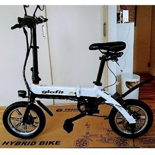 glafit バイク~電動折り畳みバイク‼️美品☆新たな生活様式の通勤通学に (車体)