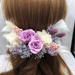 しっちゃん様専用♡ホワイトパープル系(ヘッドドレス/ドレス)