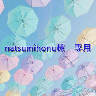 プラダ(PRADA)のnatsumihonu様専用(パスケース/IDカードホルダー)