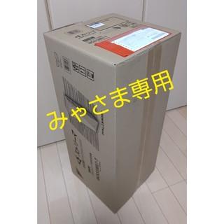 DAIKIN - ダイキン ストリーマ空気清浄機 MCK55WE7-T(ティープブラウン)