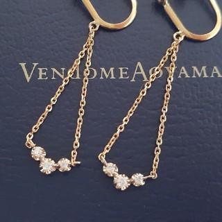 ヴァンドームアオヤマ(Vendome Aoyama)のヴァンドーム青山ダイヤモンドイヤリング (イヤリング)