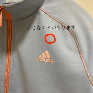 アディダス(adidas)のadidas ジャージ(上) キッズ 140(その他)