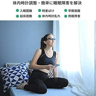 Pegasi 2.0 光療法 ライトセラピー(その他)