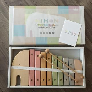 BorneLund - 新品 10780円 エレファント シロフォン 木琴 キッズ 玩具 子供
