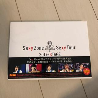 セクシー ゾーン(Sexy Zone)のSexy Zone  Sexy Tour~STAGE 初回限定盤・2枚組(ミュージック)