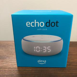 エコー(ECHO)のエコードット 第3世代 時計付き★サンドストーン(スピーカー)