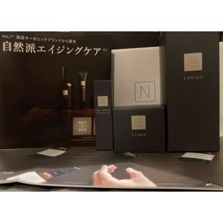 N oganic (化粧水/ローション)