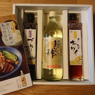 ピュアのおいしい酢 果実酢セット レシピBOOK付 ブルーベリー ゴールドキウイ(調味料)