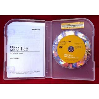 Microsoft - 正規●Microsoft Office Personal 2010●製品版