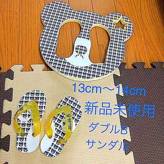 ダブルビー(DOUBLE.B)の新品☆ダブルB. 13cm〜14cm オシャレなサンダル・ミキハウス(サンダル)