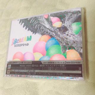 キスマイフットツー(Kis-My-Ft2)のKis-My-Ft2  I SCREAM アルバム(アイドルグッズ)