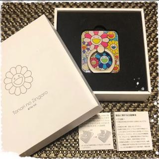 Flower Smartphone RingMulti colorスマホリング(その他)