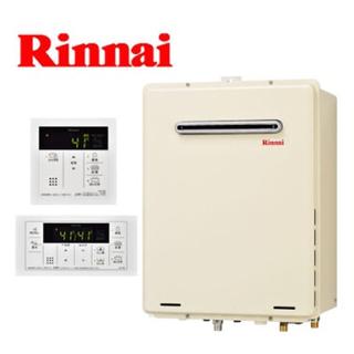 リンナイ(Rinnai)の2021年製 ガスふろ給湯器 リモコン付 3台(その他)