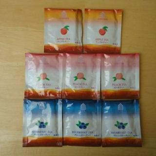 紅茶ティーバッグ 3種類 8個セット ティーパック ポイント消化300円(茶)