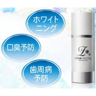 サンスター(SUNSTAR)のゼロクリスタル 2個セット ホワイトニング 歯磨き粉(口臭防止/エチケット用品)