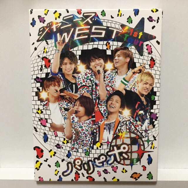 ジャニーズWEST(ジャニーズウエスト)のジャニーズWEST/ジャニーズWEST 1st Tour パリピポ 初回 エンタメ/ホビーのDVD/ブルーレイ(ミュージック)の商品写真