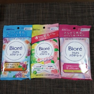 Biore - ☆新品未使用ボディーシート10枚×3セット☆