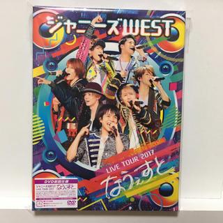 ジャニーズWEST - ジャニーズWEST なうぇすと 初回仕様 DVD