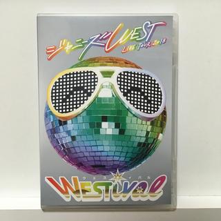 ジャニーズWEST - ジャニーズWEST WESTival DVD