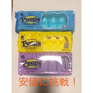 【安値に挑戦!】ピープス Peeps マシュマロ3色セット☆(菓子/デザート)