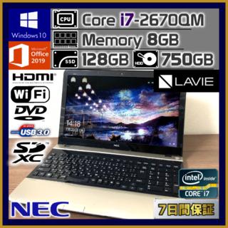 エヌイーシー(NEC)の【良品】ノートパソコン 本体 i7 SSD+大容量HDD Windows10(ノートPC)