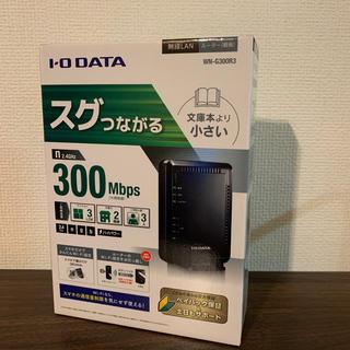 アイオーデータ(IODATA)の【新品 未開封】IO DATA無線LANルーター(PC周辺機器)