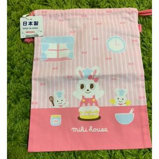 ミキハウス(mikihouse)の☆ミキハウス うさこちゃん 巾着袋☆給食 お弁当(弁当用品)