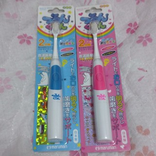 マルマン(Maruman)の☆子ども用 電動歯ブラシ☆(歯ブラシ/歯みがき用品)