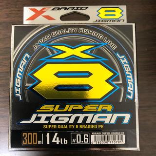 YGK スーパージグマン X8 0.6号 300m(釣り糸/ライン)