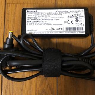 パナソニック(Panasonic)のACアダプター CF-AA1625A M2(PC周辺機器)