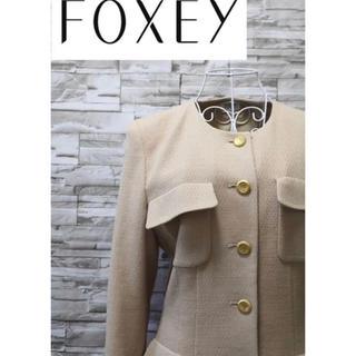 フォクシー(FOXEY)の【FOXEY】フォクシー ツイードスーツ カジュアル フォーマル スカート(スーツ)