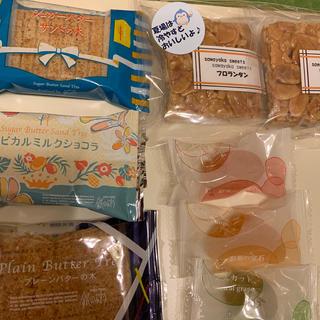 お値下げ!シュガーバターサンドの木、フロランタン おまけ付(菓子/デザート)