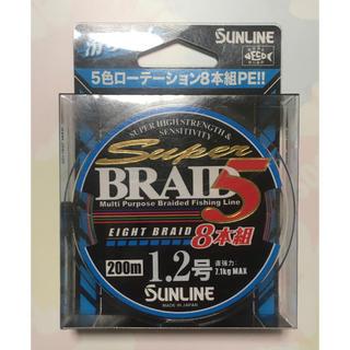 サンライン PEライン スーパーブレイド5(釣り糸/ライン)