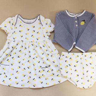 リトルミー(Little Me)のlittle me ベビー服 ワンピース 羽織りもの ブルマ 3点セット レモン(ワンピース)