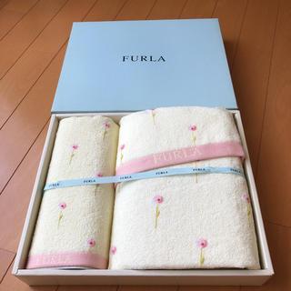 フルラ(Furla)のFURLA バスタオル ウォッシュタオル 新品未使用(タオル/バス用品)