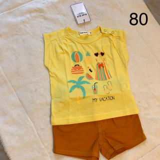 ベベ(BeBe)のTシャツ トップス ショートパンツ べべ 女の子 80 未使用(Tシャツ)