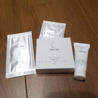 タカミ(TAKAMI)のタカミ スキンケア サンプル(サンプル/トライアルキット)