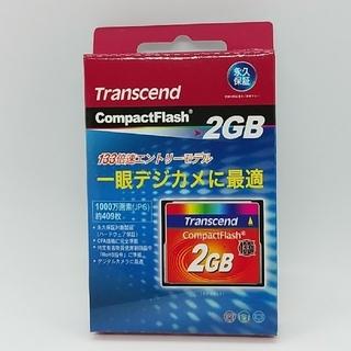 トランセンド(Transcend)の新品未開封 Transcend Compact Flash 2GB♪(その他)