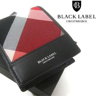 ブラックレーベルクレストブリッジ(BLACK LABEL CRESTBRIDGE)のBurberry 二つ折り財布(折り財布)
